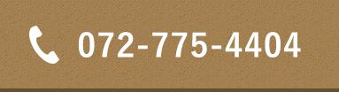 Tel.072-775-4404