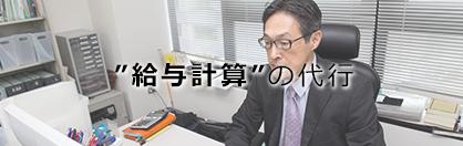 "助成金""の相談・申請"